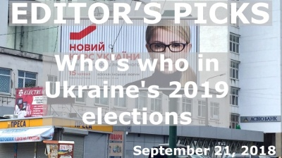 Ukraine's presidential election polls vary widely on candidates' popularity