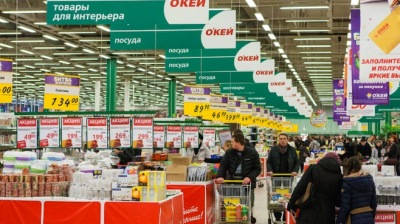 Russian retailer O'key reportedly eyed by Yandex.Market online marketplace