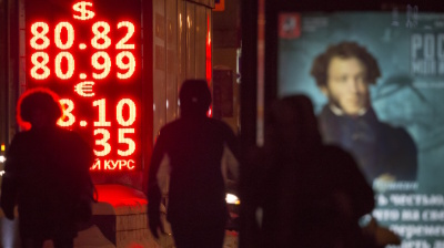 Geopolitics makes the Russian ruble rate highly volatile