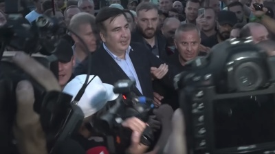 Thousands march for Poroshenko's impeachment and for Saakashvili's release from jail
