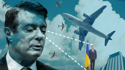Wheels up: Paul Manafort's flight records show how he supervised EU top brass in the run-up to Ukraine revolution