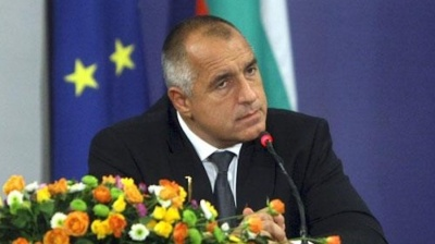 Bulgaria's Gerb to nominate Daniel Mitov for next PM amid lack of coalition partners