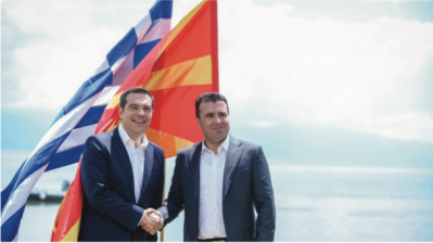 COMMENT: Macedonia – A new name, a new opportunity