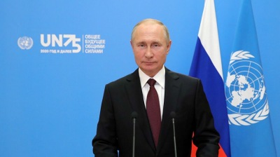Putin calls for more and closer international co-operation at the United Nations General Assembly