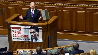 COMMENT: Ukraine and the Biden Presidency