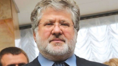 National Bank of Ukraine accuses oligarch Kolomoisky by name of attacks and intimidations