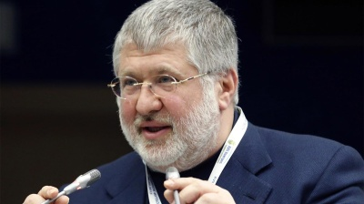 UK court removes itself from the fight between oligarch Kolomoisky and Ukraine's financial authorities