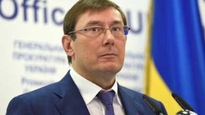Ukraine chief prosecutor Lutsenko resigns