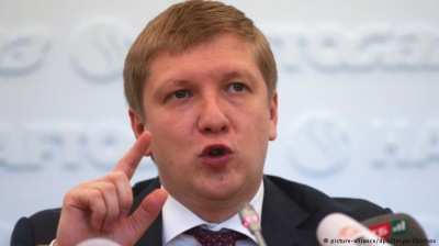COMMENT: Political interference in Naftogaz supervisory board operations is a major setback in corporate governance reform