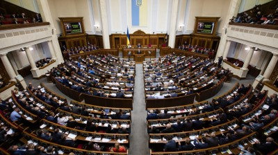 Ukraine parliament greenlights Ukrainian language bill