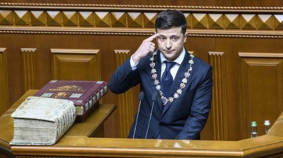 COMMENT: The anatomy of Ukraine's Constitutional Court crisis