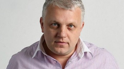 Ukraine identifies, detains suspects in murder of Belarus prominent journalist
