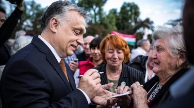 Hungary delays pension bond issue due to success of MAP+