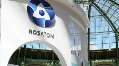 Rosatom's €12.5bn nuclear plant expansion in Hungary moves forward