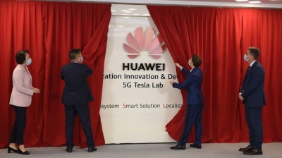 China's Huawei opens innovations centre in Serbia