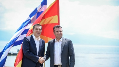Macedonia and Greece sign heroic name deal amid fierce opposition