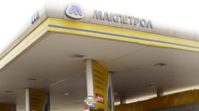 Macedonian securities watchdog rejects takeover bid for Makpetrol