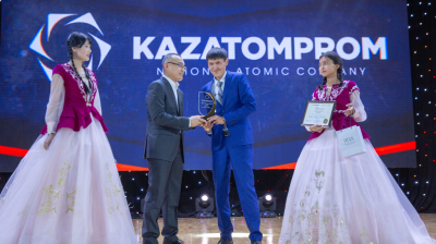Kazatomprom valued at $3bn in London, Astana IPO