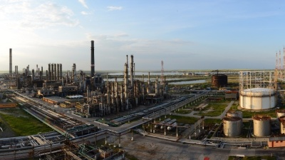 CEFC's Romanian refinery deal finally collapses