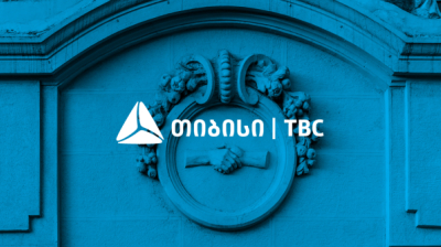 Renewed frontier – Georgia's TBC Bank laying groundwork for move into Uzbekistan