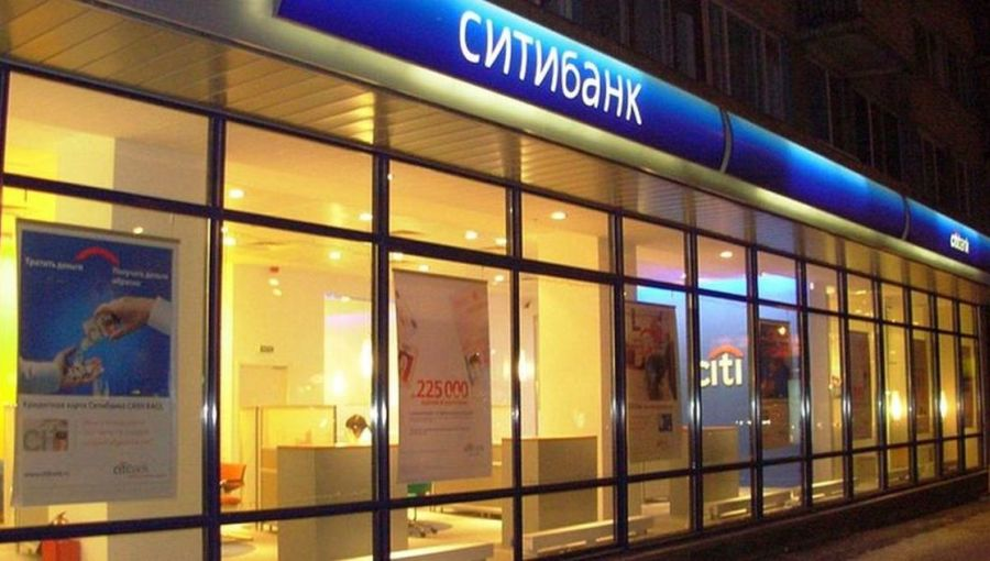 bne IntelliNews - Citigroup retrenches in Russia as recession, anti