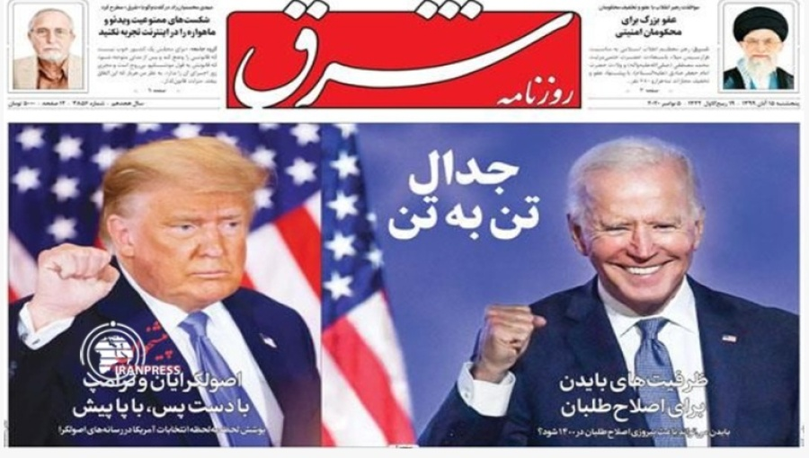 bne IntelliNews - Iran only cautiously wonders if Biden spring is in the air after Trump bitter winter
