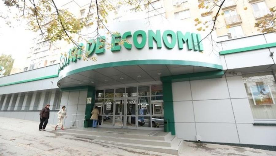 Moldovan central bank officials arrested over $1bn bank frauds