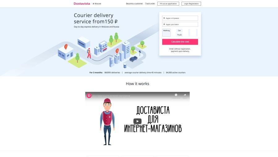 bne IntelliNews - Dostavista, the leading crowdsourced same