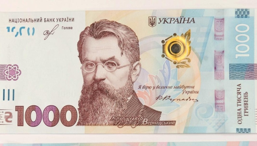 bne IntelliNews - Ukraine's balance of payments to support