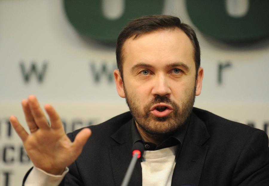 bne IntelliNews - Ukraine considers repeating tender for offshore