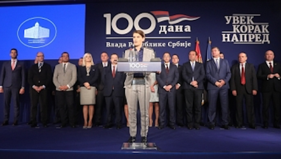 bne IntelliNews - Serbia to raise public sector wages and pensions